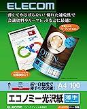 エレコム コピー用紙 光沢紙 薄手 100枚入り 【日本製】 A4サイズ EJK-GUA4100