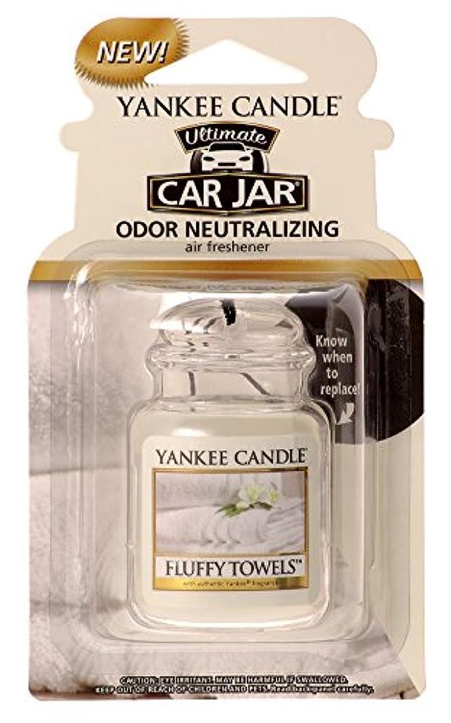 メタン渇き気味の悪いヤンキーキャンドル ネオカージャー YANKEECANDLE タオル 吊り下げて香らせるフレグランスアイテム
