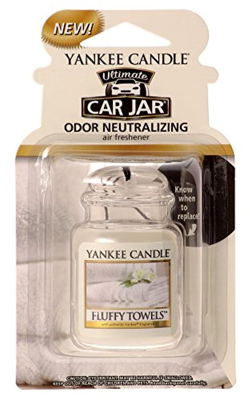 特にスパイスモッグヤンキーキャンドル ネオカージャー YANKEECANDLE タオル 吊り下げて香らせるフレグランスアイテム