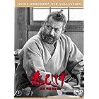 赤ひげ  [DVD]