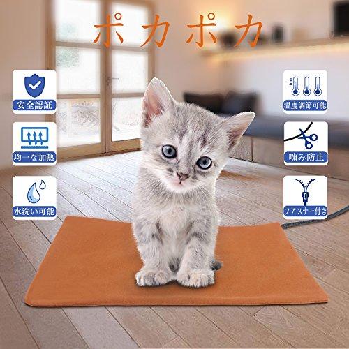 TWONE ペット用ホットカーペット 加熱パッド 犬猫 寒さ対策 7段階温度調節 過熱保護 カバー取り外し 替え用カバー付き 40*30cm 日本語説明書付き
