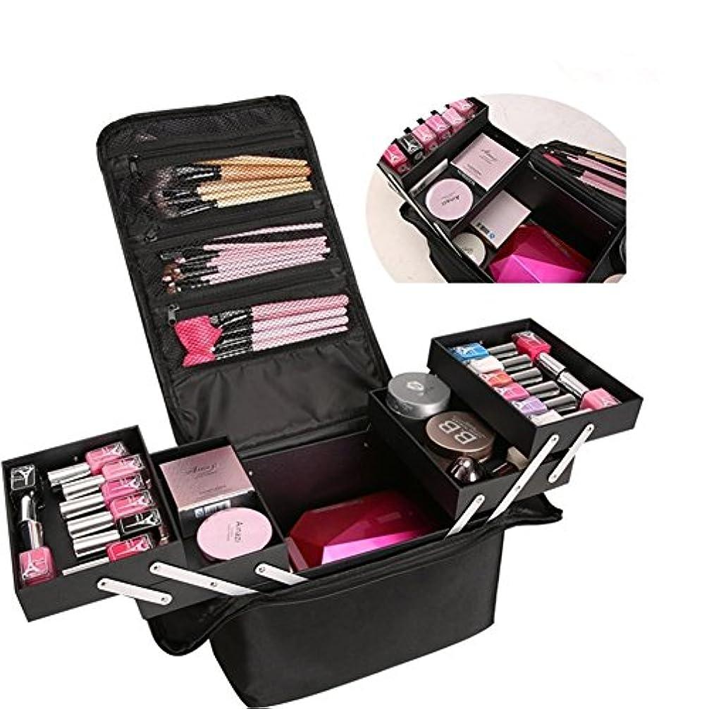 高い動力学名詞SIRIN メイクボックス コスメボックス 大容量 化粧品収納ボックス 収納ケース 小物入れ 大容量 取っ手付 4段階 4色 (ブラック)