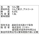 ミツカン リンゴ酢(ペットボトル) 1.8L