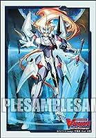 ブシロードスリーブコレクション ミニ Vol.385 カードファイト!! ヴァンガード『メサイアニック・ロード・ブラスター』