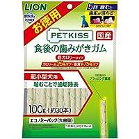ペットキッス (PETKISS) 食後の歯みがきガム 低カロリー 超小型犬用 エコノミーパック(大容量) 100g(約30本入)