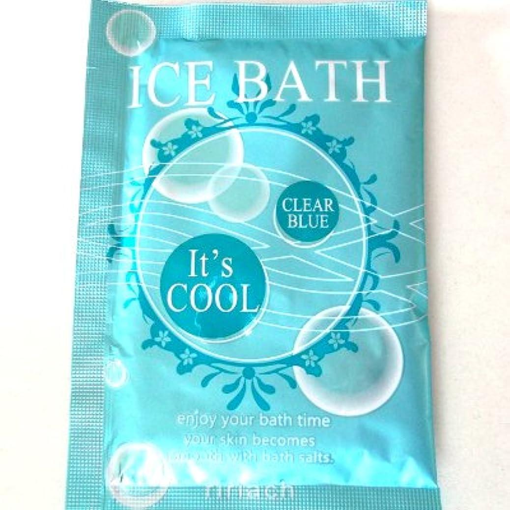 値下げ強化するブロックリリアック アイスバス入浴剤 アロマミントの香り