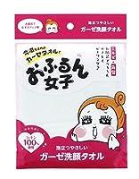 横田タオル 洗顔タオル グリーン 25×25㎝ おふるん女子 泡立つやさしい ガーゼ洗顔タオル クローバ