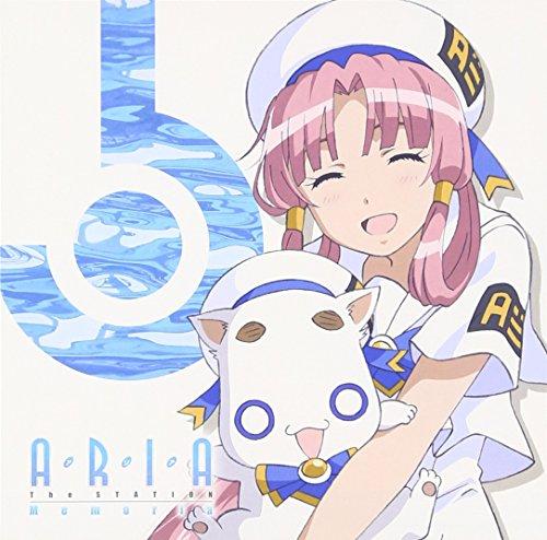 ラジオCD「ARIA The Station Memoria」