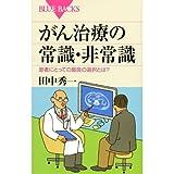 アンドロメダ・ストーリーズ 2 (あすかコミックスDX)