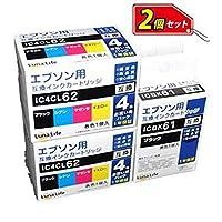 ワールドビジネスサプライ / - Luna/Life - / エプソン == EPSON == 用/互換インクカートリッジ / IC4CL6162 / 5本パック×2 / お買得セット/LN / EP61+62/5P*2PCS