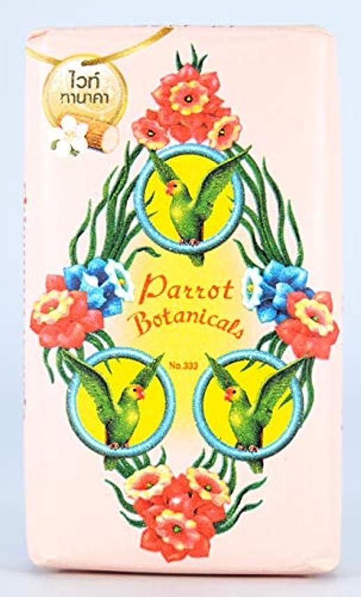 独裁批判的にのれんParrot Soap Botanicals White Thanaka Fragrance 70g.x4