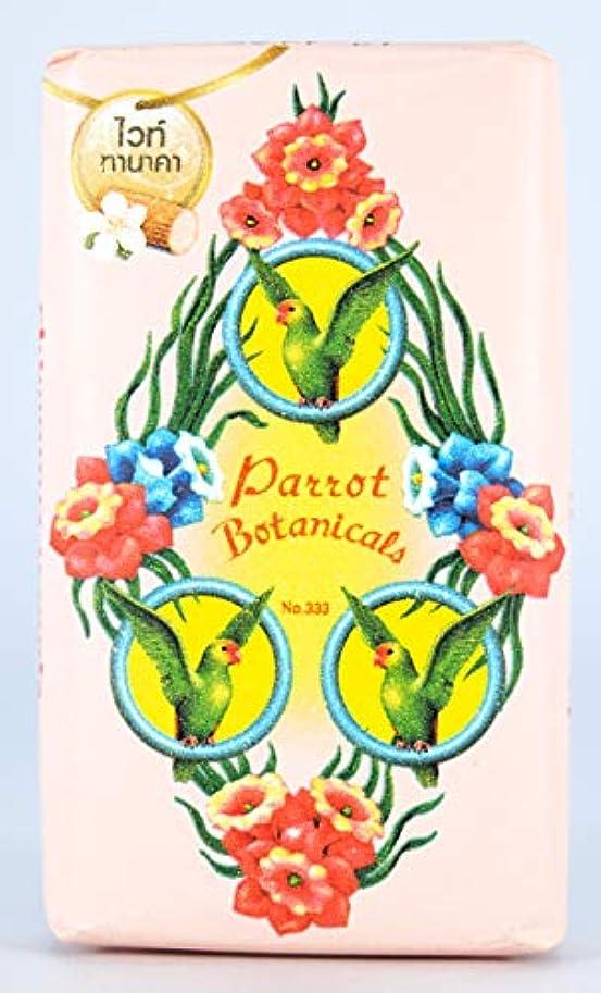 パイプ質素な困惑したParrot Soap Botanicals White Thanaka Fragrance 70g.x4