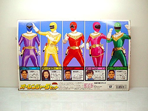 【パッケージ傷み】 超力戦隊オーレンジャー オーレンジャー5セット
