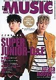 MUSIQ? SPECIAL OUT of MUSIC (ミュージッキュースペシャル アウトオブミュージック) Vol.54 2018年 01月号