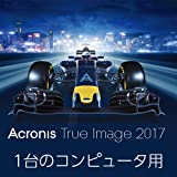 Acronis True Image 2016 - 3 Computers 【価格改定版】