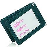 BLUE SINCERE 定期入れ パスケース 革 レザー メンズ バタフライ 二つ折り 5ポケット オリジナルギフトBOXセット (アンティークグリーン)
