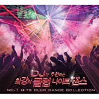 No.1 Hits Club Dance Collection (2 For 1) (Korea Edition)