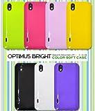 PLATA Optimus bright L-07C ケース カバー カラー ソフトケース LG オプティマス 【 イエロー グリーン 】