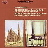 モーツァルト:ピアノ協奏曲第24番,シェーンベルク:ピアノ協奏曲