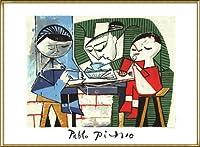 ポスター パブロ ピカソ Childrens Meal 限定2000枚 額装品 アルミ製ハイグレードフレーム(ゴールド)