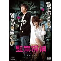 Amazon.co.jp: 津田匠子: DVD