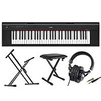 YAMAHA NP-12B piaggero 61鍵盤 電子キーボード Dicon Audio X型スタンド ベンチ ヘッドホン 4点セット
