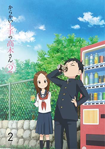 からかい上手の高木さん2 Vol.2 [Blu-ray]
