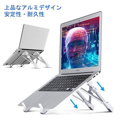 Granda(グランダ) ノートパソコンスタンド 折りたたみ ノートPC スタンド アルミ製 角度・幅調整可 薄型&軽量 収納袋付 iPad ノートPC台 タブレット PC スタンド 持ち運び便利 4~15インチ対応