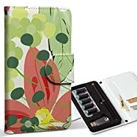 スマコレ ploom TECH プルームテック 専用 レザーケース 手帳型 タバコ ケース カバー 合皮 ケース カバー 収納 プルームケース デザイン 革 フラワー 花 イラスト カラフル 004288