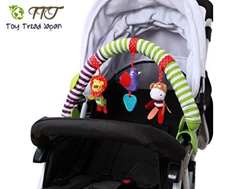 トイトレ おでかけメリー 赤ちゃん おでかけ おもちゃ おや...