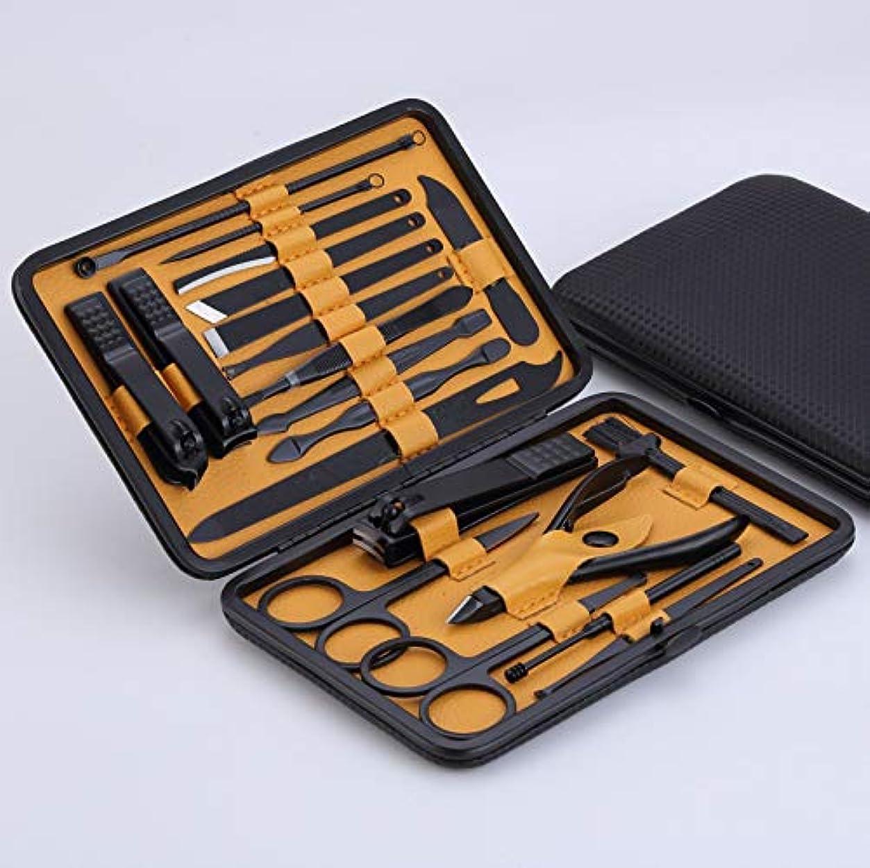 ドキュメンタリートレードドリンク工場直接ネイルカッター美容器具ネイル切削工具にきびツールにきびにきびペディキュアツールカスタムセット
