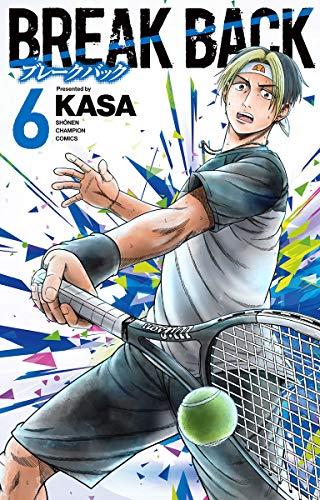 BREAK BACK(6) (少年チャンピオン・コミックス)