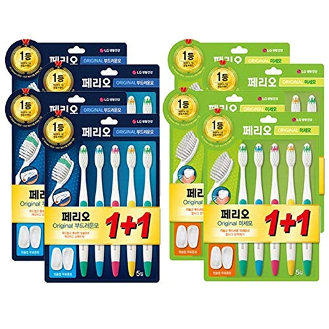ナプキン解明グロー[LG HnB] Perio original toothbrush/ペリオオリジナル歯ブラシ 10口x4個(海外直送品)