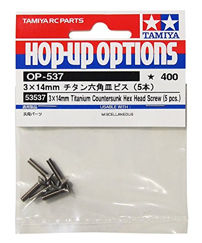 HOP-UP OPTIONS OP-537 3x14mm チタン六角皿ビス (5本)
