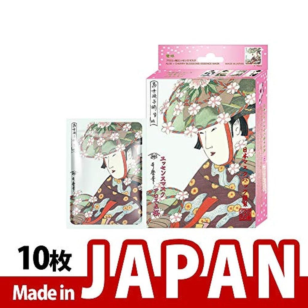 溶岩確かなペストリーMITOMO【JP004-A-2】日本製アロエ+桜 保湿クーリング シートマスク/10枚入り/10枚/美容液/マスクパック/送料無料