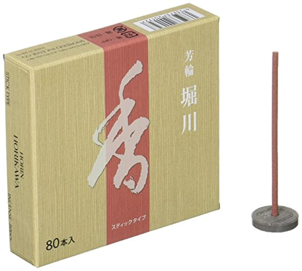 忠実な石の一貫性のない松栄堂 芳輪 堀川 スティック型 80本入