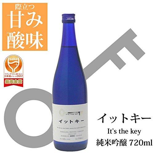 玉川酒造 イットキー It's the key 720ml