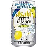 アサヒスタイルバランスレモンサワーテイスト350ml×24本 [機能性表示食品] -