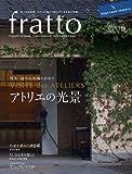 fratto vol.16 -アトリエの光景-(ポストカード付き)
