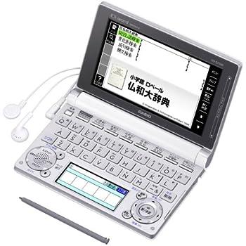 カシオ 電子辞書 エクスワード フランス語モデル XD-D7200