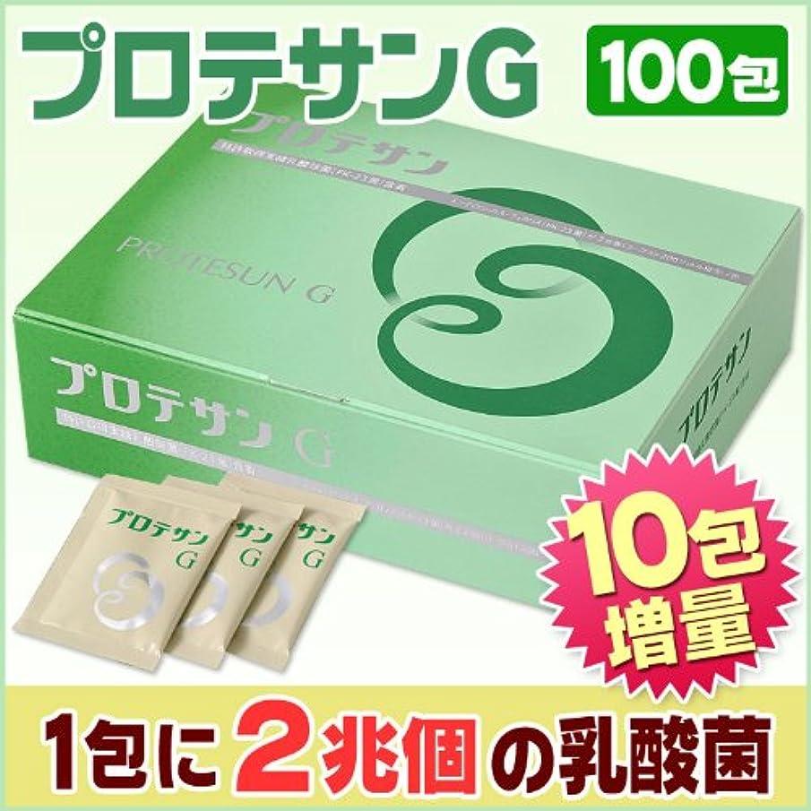 富豪やめるタヒチプロテサンG [100包+10包増量] (濃縮乳酸菌 プロテサン)