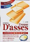 三立製菓 クックダッセホワイトチョコ 12枚