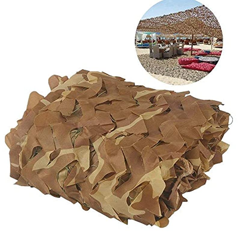 ディンカルビル高度取り壊す2×3メートル迷彩ネット陸軍射撃砂漠迷彩ネットキャンプ隠し狩猟軍事ウッドランドサンシェードネットオックスフォード布装飾寝室ガーデンパーティー