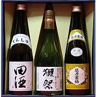 【ギフト】飲み比べ(プレミアム日本酒)田酒+越乃寒梅+獺祭だっさい純米大吟醸 720ml 誕生祝