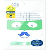 変身カットマスク 替えマスク 仮面