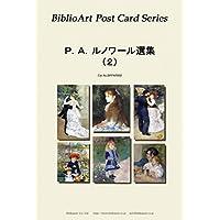 BiblioArt Post Card Series P.A.ルノワール選集(2) 6枚セット(解説付き)