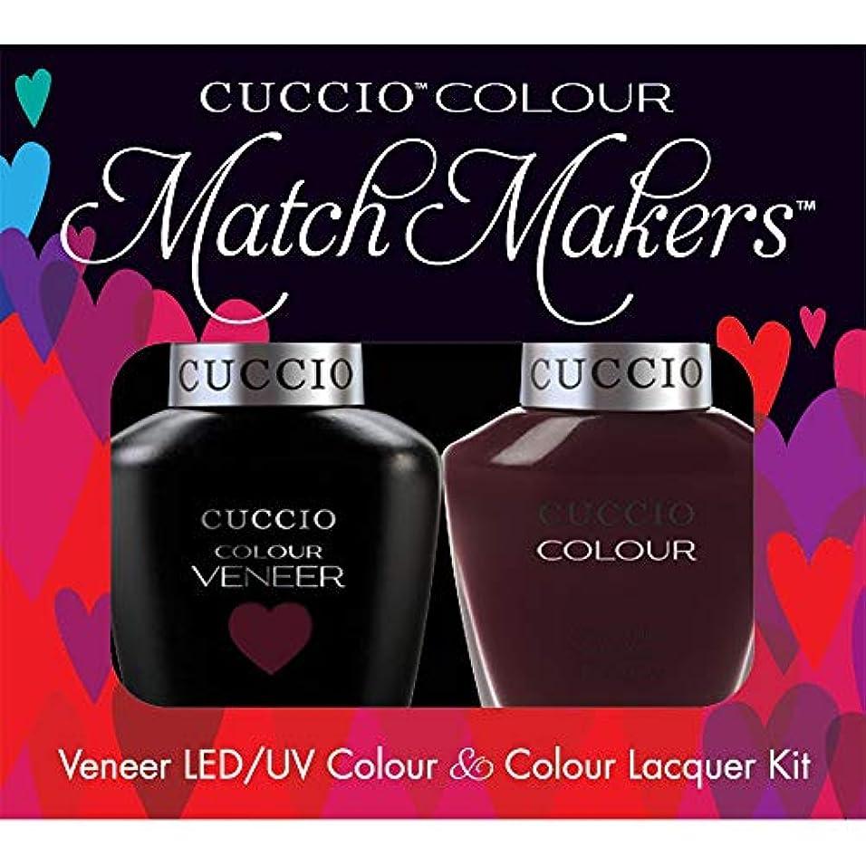 裸召喚する平和的Cuccio MatchMakers Veneer & Lacquer - Nights in Napoli - 0.43oz/13ml Each