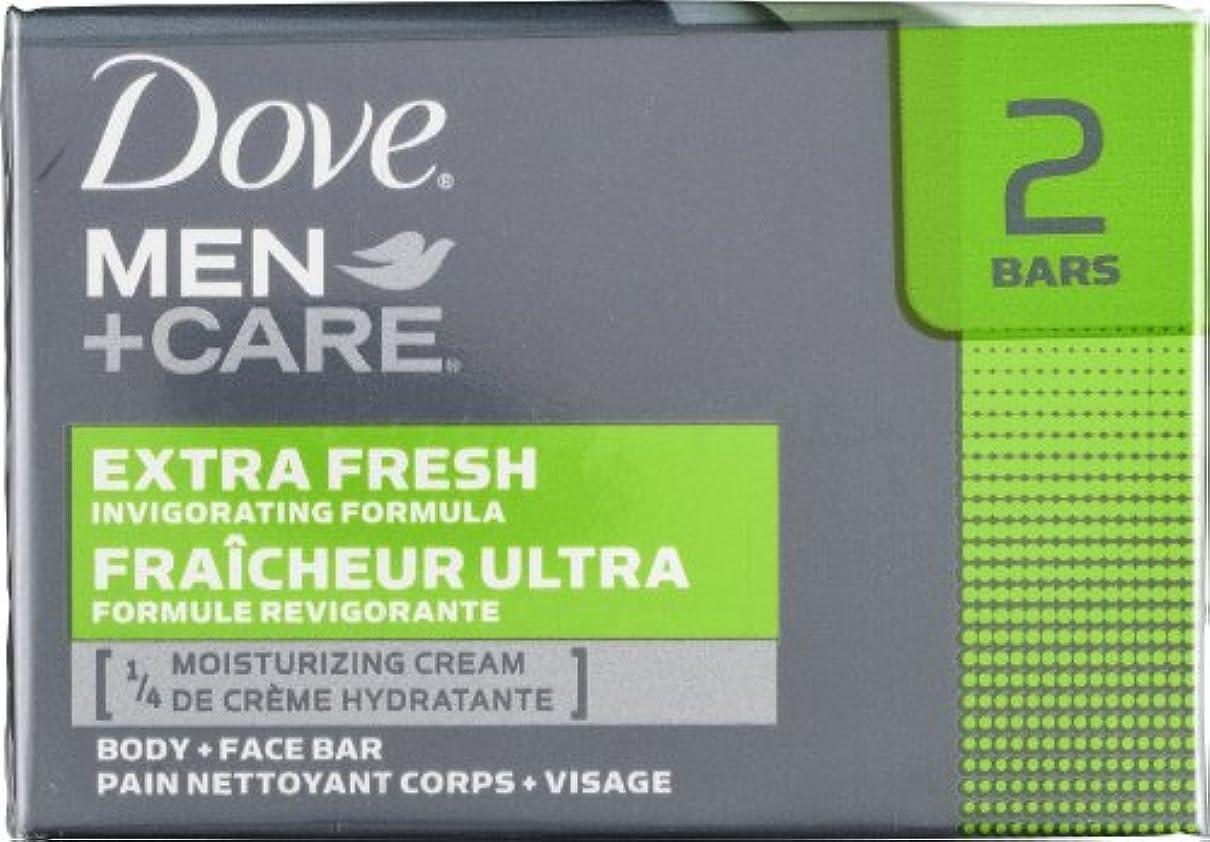 強制的請求服を着るDove men plus care extra fresh body and face bath bar - 2 ea by Dove