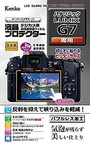 Kenko 液晶保護フィルム 液晶プロテクター Panasonic LUMIX G7用 KLP-PAG7