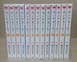カンナさーん! コミック 1-13巻セット (クイーンズコミックス) -